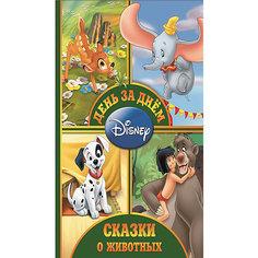 Сказки о животных, Disney Classic Egmont