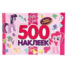 """Альбом с наклейками """"500 наклеек"""", Мой маленький пони Умка"""