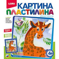 """Картина из пластилина """"Жираф"""", LORI"""