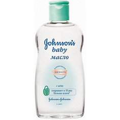 Масло с алоэ 200 мл., Johnson `s baby