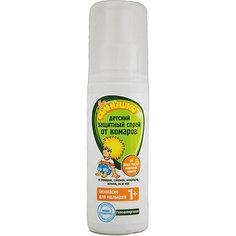 Защитный спрей от комаров, Моё солнышко