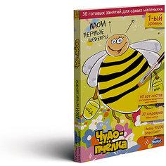 """Комплект """"Мои первые шедевры. Чудо-пчелка"""" Умница"""