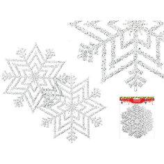 """Украшение """"Снежинка с блестками"""" (диаметр 28 см) Tukzar"""