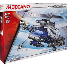 Боевой вертолёт (2 модели), Meccano Spin Master