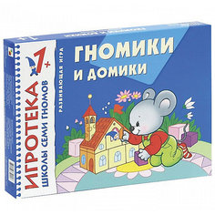 """Развивающая игра """"Гномики и домики"""" Мозаика Синтез"""