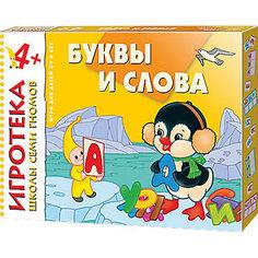 """Развивающая игра """"Буквы и слова"""" Мозаика Синтез"""