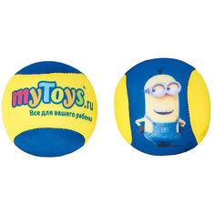 """Антистресс-мячики """"Миньоны"""" (диаметр 8 см, 2 шт) СмолТойс"""