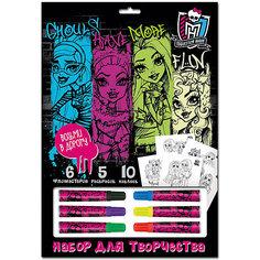 Набор для рисования, Monster High Limpopo