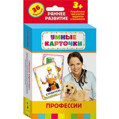 """Развивающие карточки """"Профессии"""" (3+), Умные карточки Росмэн"""