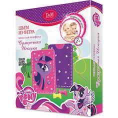 """Набор """"Шьем чехол для телефона """"Сумеречная Искорка"""", My Little Pony"""