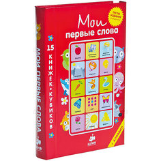 """15 книжек-кубиков """"Русский язык"""" Clever"""
