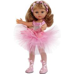 Кукла Карла балерина, 32см, Paola Reina