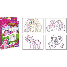 Раскраска с объемным контуром, My Little Pony Академия групп