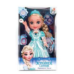 """Кукла """"Эльза, со светящимся амулетом и платьем"""", 35 см, Холодное сердце, Карапуз"""