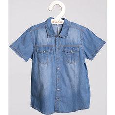 Рубашка джинсовая для мальчика S'Cool S`Cool