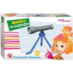 "Игра ""Фикси - телескоп"", Step Puzzle Степ Пазл"