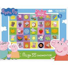 "Пазл ""Герои и предметы"", 35 деталей, Свинка Пеппа, Origami"