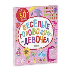 """Книга """"Веселые головоломки для девочек"""" Clever"""