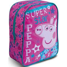 Рюкзак Суперзвезда, Свинка Пеппа 30*25*12,5 см Росмэн
