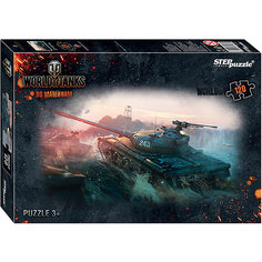 """Пазл """"Wot, wows, wowp"""", 120 деталей, Step Puzzle"""