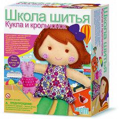 """Школа шитья """"Кукла и крольчонок"""" 4M"""