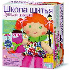 """Школа шитья """"Кукла и котенок"""" 4M"""