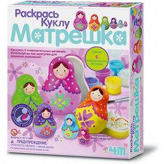 "Раскрась куклу ""Матрешка"" 4M"