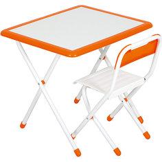 Набор детской складной мебели, Дэми, бело-оранжевый
