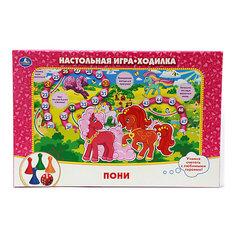 """Настольная игра-ходилка """"Пони"""", Умка"""