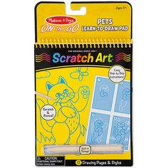 """Набор гравюр """"Домашние животные"""", Scratch Art Melissa & Doug"""
