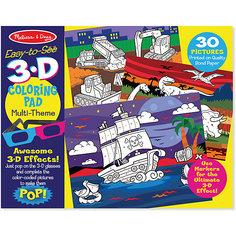 Раскраска для мальчиков с 3D очками Melissa & Doug