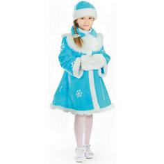 Карнавальный костюм Снегурочка, детский, Карнавалия