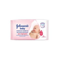 Влажные салфетки для самых маленьких 24 шт. без отдушки, Johnson`s baby