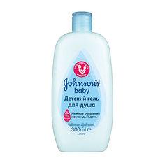 Гель для душа 300мл, Johnson`s baby