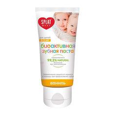Натуральная зубная паста для детей от 0 до 3 лет, Splat Baby, ваниль