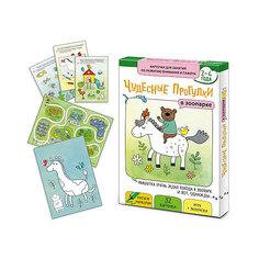 """Развивающие карточки """"Чудесные прогулки в зоопарке"""" Маленький гений"""