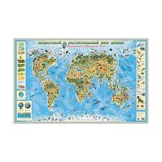 """Карта """"Животный и растительный мир Земли"""" Маленький гений"""