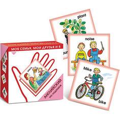 """Карточки """"Английский на ладошке. Моя семья, мои друзья и я"""" Маленький гений"""