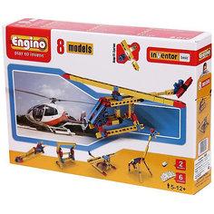 Конструктор базовый: 8 моделей Engino