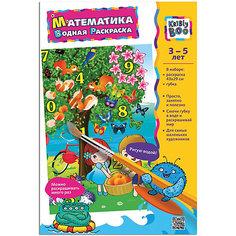 "Водная раскраска ""Математика"" Kribly Boo"