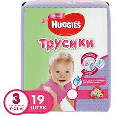 Трусики-подгузники Huggies 3 для девочек, 7-11кг, , 19 шт.