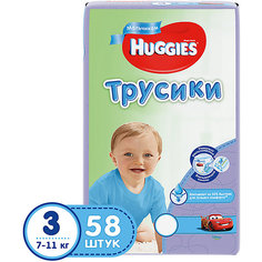 Трусики-подгузники Huggies 3 Mega Pack для мальчиков, 7-11кг, 58 шт.