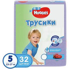 Трусики-подгузники Huggies 5  Jumbo Pack для мальчиков, 13-17 кг, 32 шт.