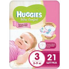 Подгузники Huggies Ultra Comfort 3 для девочек, 5-9 кг, 21шт.
