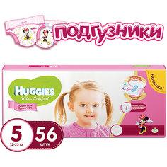 Подгузники Huggies Ultra Comfort 5 Mega Pack для девочек, 12-22 кг, 56шт.