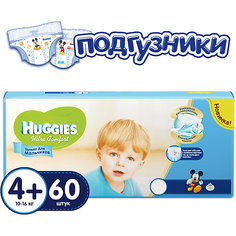 Подгузники Huggies Ultra Comfort 4+ Mega Pack для мальчиков, 10-16 кг, 60шт.
