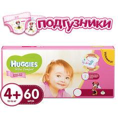 Подгузники Huggies Ultra Comfort 4+ Mega Pack для девочек, 10-16 кг, 60шт.