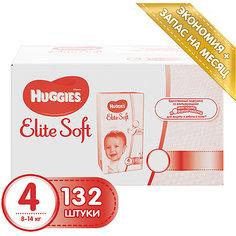 Подгузники Huggies Elite Soft 4, 8-14 кг, 132 шт.
