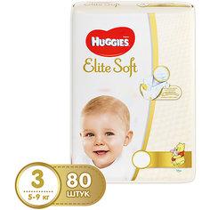 Подгузники Huggies Elite Soft 3, 5-9 кг, 80 шт.