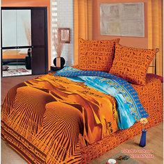 Постельное белье 2,0 БИО Комфорт, Каракумы, Любимый дом